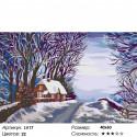 Количество цветов и сложность Зимняя дорога Раскраска картина по номерам на холсте LV17