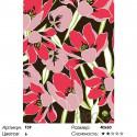 Количество цветов и сложность Сад лилий Раскраска картина по номерам на холсте F39