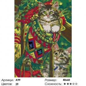 Рождественские подарки Раскраска картина по номерам на холсте A99