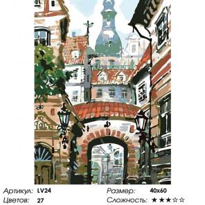 Количество цветов и сложность Уют старого города Раскраска картина по номерам на холсте LV24