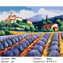 Количество цветов и сложность Лавандовые поля Раскраска картина по номерам на холсте FR07