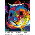 Количество цветов и сложность Радужный хомячок Раскраска картина по номерам на холсте PA13