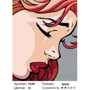 Количество цветов и сложность Задумчивость Раскраска картина по номерам на холсте PA30