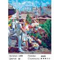 Количество цветов и сложность Встреча Раскраска картина по номерам на холсте LV09