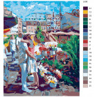 Раскладка Встреча Раскраска картина по номерам на холсте LV09