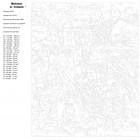 Схема Встреча Раскраска картина по номерам на холсте LV09