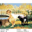 Количество цветов и сложность В деревне летом Раскраска картина по номерам на холсте RA002
