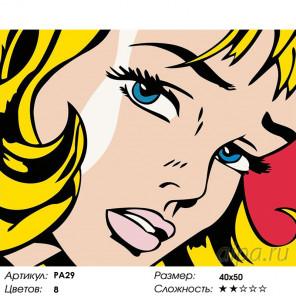 Количество цветов и сложность Синие глаза Раскраска картина по номерам на холсте PA29