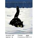 Зимняя охота Раскраска картина по номерам на холсте