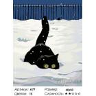 Количество цветов и сложность Зимняя охота Раскраска картина по номерам на холсте A77