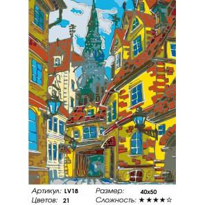 Старая улочка Раскраска картина по номерам на холсте LV18