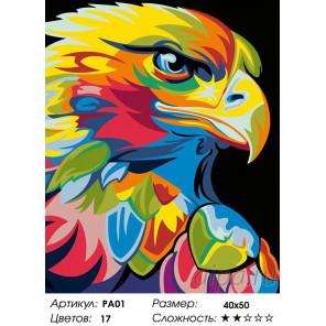 Радужный орел Раскраска картина по номерам на холсте PA01