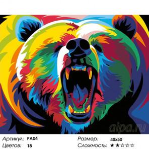 Количество цветов и сложность Радужный медведь Раскраска картина по номерам на холсте PA04