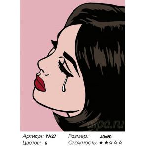 Количество цветов и сложность Печалька Раскраска картина по номерам на холсте PA27