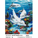 Количество цветов и сложность Дельфины в море Раскраска картина по номерам на холсте KRYM-AN18