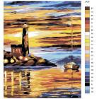 Раскладка Маяк Раскраска картина по номерам на холсте LA20