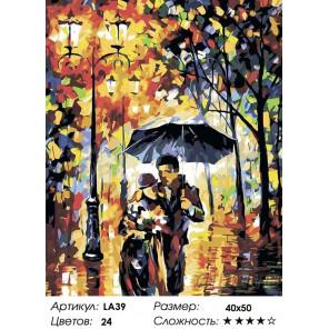 Количество цветов и сложность Свидание в парке Раскраска картина по номерам на холсте LA39