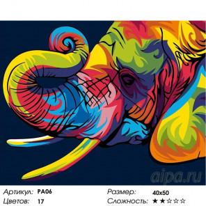 Количество цветов и сложность Радужный слон Раскраска картина по номерам на холсте PA06