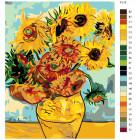 Раскладка Подсолнухи Раскраска картина по номерам на холсте KRYM-FL10