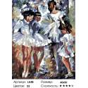 Юные балерины Раскраска картина по номерам на холсте