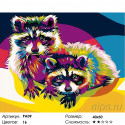 Количество цветов и сложность Радужные еноты Раскраска картина по номерам на холсте PA09