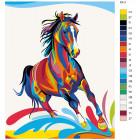 Раскладка Радужный конь Раскраска картина по номерам на холсте PA11