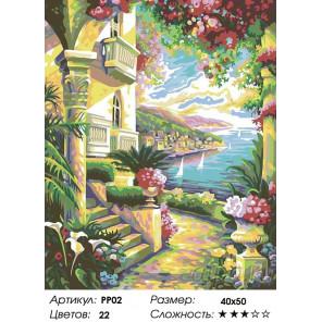 Количество цветов и сложность Вилла на озере Раскраска картина по номерам на холсте PP02