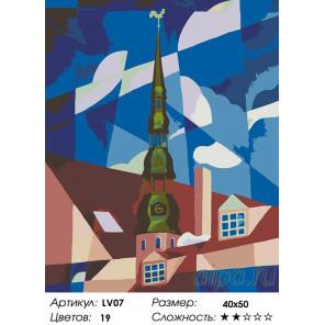 Количество цветов и сложность Городской шпиль Раскраска картина по номерам на холсте LV07