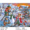 Количество цветов и сложность Рождество Раскраска картина по номерам на холсте NB05