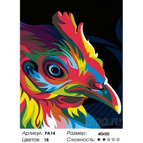 Радужный петух Раскраска картина по номерам на холсте PA14