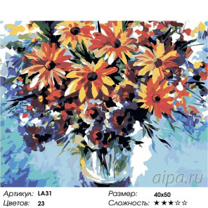 Количество цветов и сложность Букет садовых цветов Раскраска картина по номерам на холсте LA31