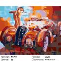 Количество цветов и сложность Ретро-автомобиль Раскраска картина по номерам на холсте RA060