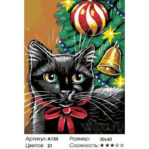 Скоро Новый год Раскраска картина по номерам на холсте A133