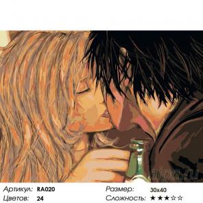 Количество цветов и сложность Поцелуй на прощание Раскраска картина по номерам на холсте RA020