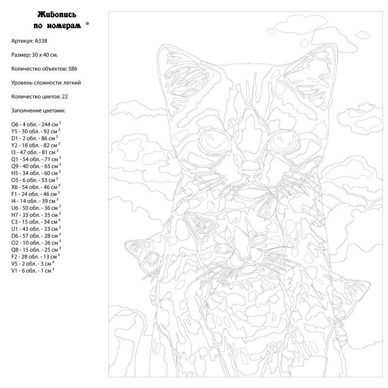 A338 Кошка с котятами Раскраска картина по номерам на ...