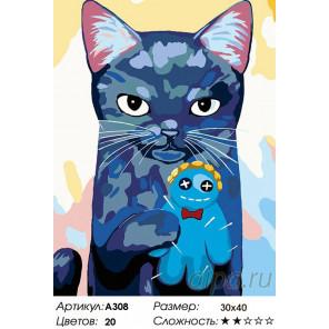 Любимая игрушка-человечек Раскраска картина по номерам на холсте A308