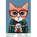 Количество цветов и сложность В рождественском свитере Раскраска картина по номерам на холсте A328
