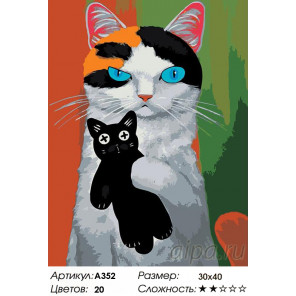 Количество цветов и сложность Любимая игрушка-котик Раскраска картина по номерам на холсте A352
