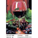 Количество цветов и сложность Красное вино Раскраска картина по номерам на холсте N02