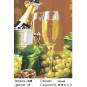 Количество цветов и сложность Шампанское Раскраска картина по номерам на холсте N04