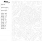 Схема Хомячок Раскраска картина по номерам на холсте A53