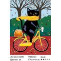 Количество цветов и сложность На велосипеде. Осень Раскраска картина по номерам на холсте A318