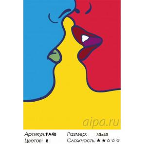 Количество цветов и сложность Поцелуй Раскраска картина по номерам на холсте PA40