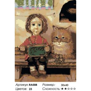 Парочка друзей Раскраска картина по номерам на холсте RA008