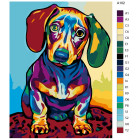 Раскладка Радужный щенок Раскраска картина по номерам на холсте A102