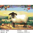 Количество цветов и сложность Овечка Раскраска картина по номерам на холсте RA007