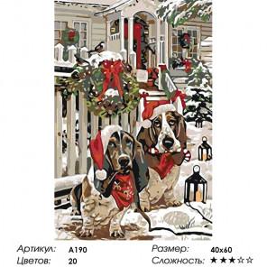 Количество цветов и сложность Накануне Рождества Раскраска картина по номерам на холсте