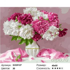 Количество цветов и сложность Букет пионов Раскраска картина по номерам на холсте GX25127
