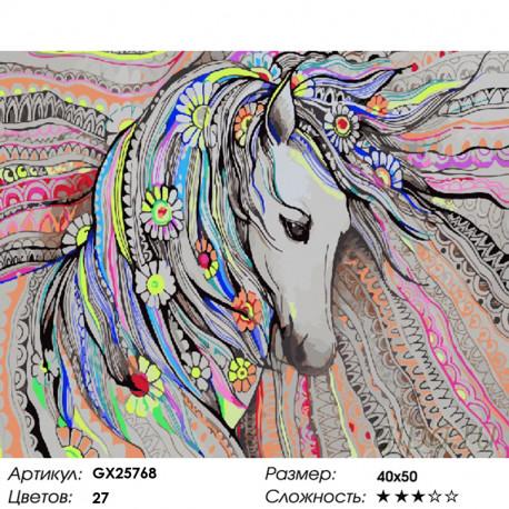 Количество цветов и сложность Милая лошадка Раскраска картина по номерам на холсте GX25768