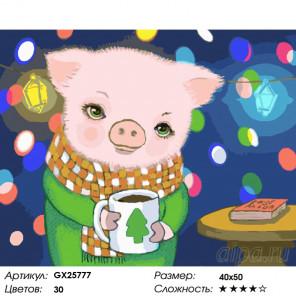 Количество цветов и сложность Год свиньи Раскраска картина по номерам на холсте GX25777